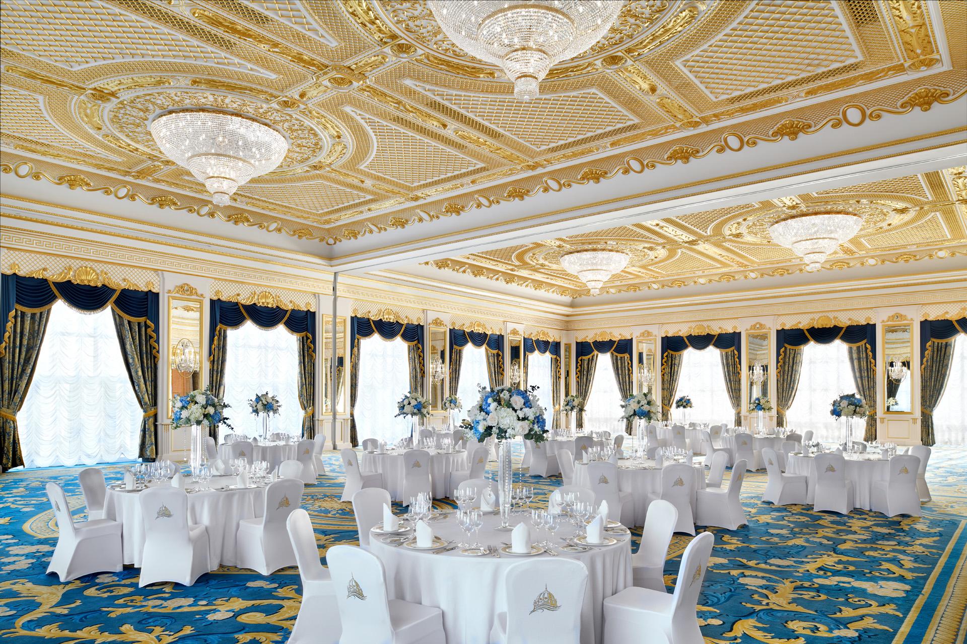 Raffles The Palm Dubai - Ballroom